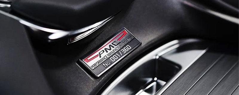 PMC Emblem